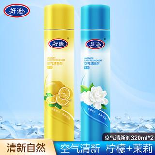 好迪 茉莉柠檬香空气清新剂 卧室卫生间室内家用除臭喷雾持久留香