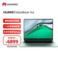 HUAWEI 华为 笔记本电脑MateBook 14s 2021 11代酷睿i5-11300H 16G 512G锐炬显卡/14.2英寸全面触控屏/轻薄办公本 绿