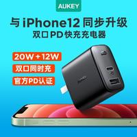 AUKEY 傲基科技 傲基12W+20W双口充电器PD快充版苹果华为超级快充/小米/三星快充A+C口充电头 黑色