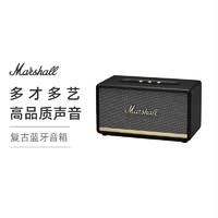 Marshall 马歇尔 StanmoreBT 二代 摇滚重低音监听级无线音箱