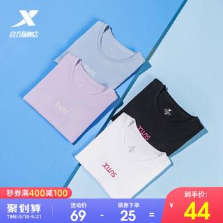 XTEP 特步 T恤女短袖2021夏季新款女装白色体恤半袖休闲运动上衣女士T恤