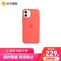 Apple 苹果 iPhone 12 系列MagSafe硅胶外壳 手机壳保护壳
