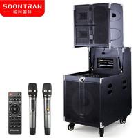 SANSUI 山水 广场舞音响便携式蓝牙音箱重低音炮移动播放器话筒 山水SG9-15(双U段追频话筒)