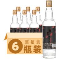 宝岛阿里山 高粱酒58度清香醇正(600ml*6整箱装)