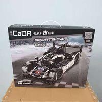 兼容乐高积木双鹰保时捷919赛车模型电动遥控高难度拼装玩具61016