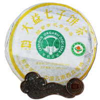 TAETEA 大益 普洱茶 生茶 2006年班章 青饼 400g/饼(机)