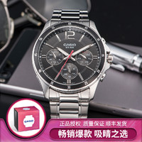 CASIO 卡西欧 手表指针系列时尚商务三眼石英男士手表
