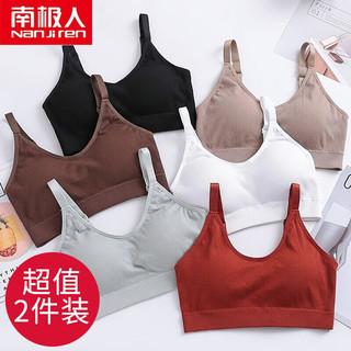 Nan ji ren 南极人 65996269493 两件装运动内衣女无钢圈聚拢