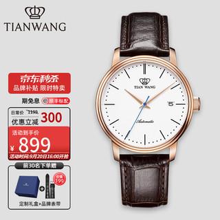 TIAN WANG 天王 表(TIANWANG)昆仑系列情侣手表商务皮带机械表