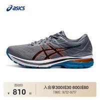 ASICS 亚瑟士 官网稳定支撑跑步鞋GT-2000 9秋季男子透气跑鞋运动鞋