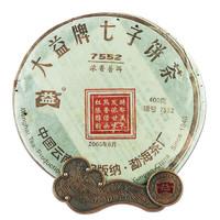 TAETEA 大益 普洱茶 熟茶 2005年7552 普饼 400g/饼