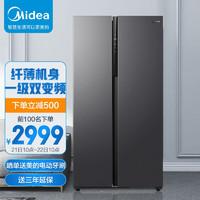 Midea 美的 550升变频一级能效对开双门家用冰箱智能家电风冷无霜BCD-550WKPZM(E)纤薄机身不占地