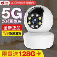 安爸 无线摄像头WiFi网络监控器家用连手机远程高清夜视看店智能摄像机