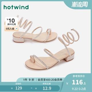 hotwind 热风 凉鞋2021年新款女夏季水钻时尚粗跟百搭凉鞋女仙女风H52W1201