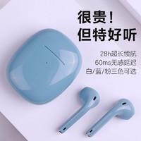 Tangmai 唐麦 W9蓝牙耳机真无线运动半入耳无延迟游戏降噪适用于苹果华为oppo小米vivo高端男女士款高音质2021年新款