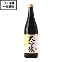 月桂冠大吟酿清酒 日本原瓶进口纯米酒洋酒 720ml