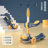 Disney 迪士尼 滑板车 三合一溜溜车 奥莱恩蓝+闪光轮+礼品