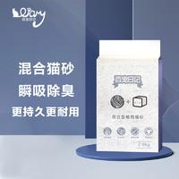 百宠日记 豆腐混合猫砂除臭无尘猫砂 6L*8袋