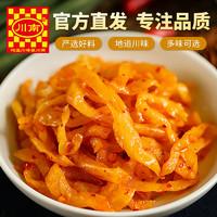 川南 麻辣萝卜干53g*10袋装包邮下饭咸榨菜下饭菜咸菜佐餐开味小菜