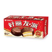Orion 好丽友 6枚巧克力派儿童休闲零食营养早餐下午茶点心糕点甜品甜点点心