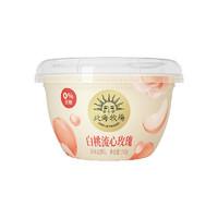 HOKKAI PASTURES 北海牧场 白桃流心玫瑰140g/杯*4 不添加蔗糖 风味发酵乳 低温酸奶酸牛奶