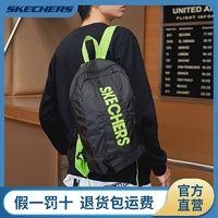 SKECHERS 斯凯奇 背包2021秋季新款男女同款双肩背包电脑包运动包男L320U131