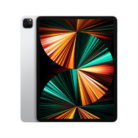 Apple 苹果 iPad Pro 12.9英寸平板电脑 2021年新款(2TB WLAN版/M1芯片Liquid视网膜XDR屏/MHNQ3CH/A) 银色