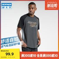 DECATHLON 迪卡侬 速干透气运动短袖T恤男士夏季篮球快干跑步宽松健身IVJ2
