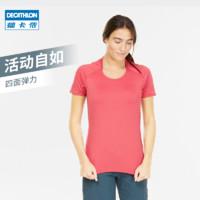 DECATHLON 迪卡侬 官网新款运动短袖女装t恤夏季上衣透气圆领健身大码ODT1
