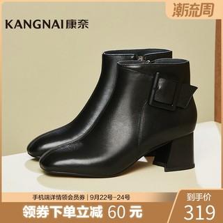 KANGNAI 康奈 女鞋2018秋冬新款加绒低靴保暖高跟靴子女时尚粗跟单鞋女鞋子