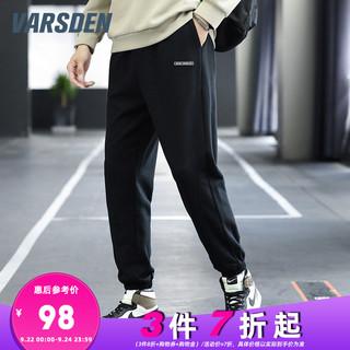 TONLION 唐狮 Varsden/华尔思丹2021春秋新款休闲裤男韩版显瘦宽松港风束脚裤