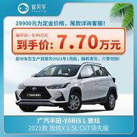 TOYOTA 丰田 广汽丰田致炫X2021款 致炫X 1.5L CVT领先版-宜买车新车