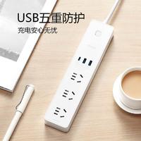 BULL 公牛 插座USB多孔多功能家用带线插排面板智能接线板C口快充