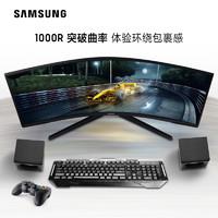SAMSUNG 三星 34英寸带鱼屏准4K/165Hz电竞游戏显示器C34G55TWWC 曲面1MS玄龙骑士G5高清HDR液晶2K144Hz电脑32:9屏幕49