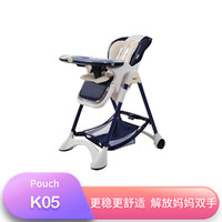 Pouch 帛琦 宝宝餐椅多功能轻便可折叠便携式餐桌椅儿童餐椅 K05