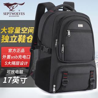 SEPTWOLVES 七匹狼 背包男双肩包大容量旅行背包2021新款休闲多功能男士旅游包
