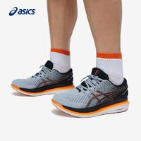 ASICS 亚瑟士 男速度提升型跑鞋GlideRide 2 轻量透气跑鞋 1011B016