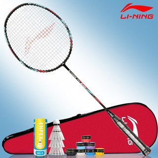 LI-NING 李宁 羽毛球拍双拍碳素3u复合单拍训练练习(已穿线) 610红色 单拍  搭配球手胶