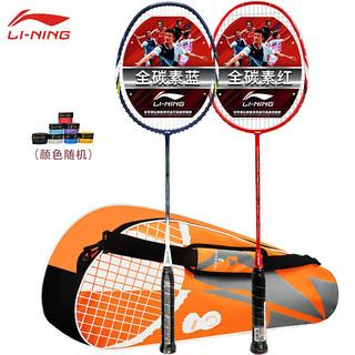 LI-NING 李宁 羽毛球拍880t