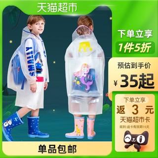 牧萌儿童雨衣小学生男女童幼儿园防水雨披带书包位雨衣宝宝上学衣
