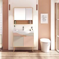 JOMOO 九牧 日式风实木及简拼色艺术洗漱台浴室柜洗手盆一体