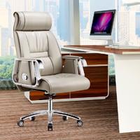 舒客艺家 电脑椅办公椅老板椅公司职员皮革座椅主播转椅子 月光白(升级商务款)