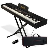 博仕德 88键便携式电钢琴 (带折叠琴架+大礼包+琴包)