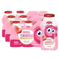 Jelley Brown 界界乐 儿童乳酸菌饮品 缤纷水果口味饮料 95ml*12瓶 草莓味