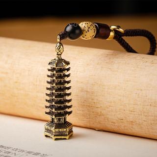 FANXIA 梵下 黄铜宝塔钥匙扣挂件九层文昌玲珑宝塔