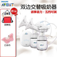 AVENT 新安怡 单边电动吸奶器 SCF303