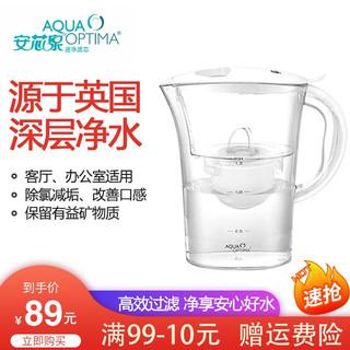 TOMONI 安芯泉(AQUA)滤芯净水壶