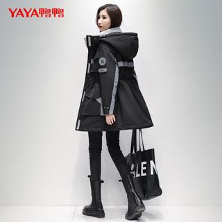 YAYA 鸭鸭羽绒服 鸭鸭2021年冬季新款羽绒服女中长款收腰连帽时尚拼接撞色工装外套