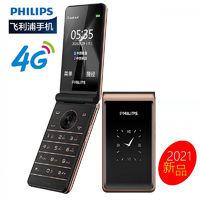 PHILIPS 飞利浦 老人手机双屏翻盖老年机E535移动电信4G全网通商务备用机