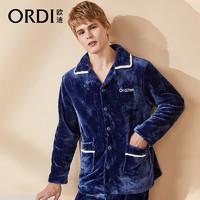 ORDI 欧迪 男士珊瑚绒舒适保暖休闲时尚男士家居宽松开衫套装XH0724
